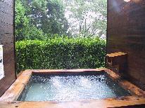 お盆は涼しい箱根で過ごす!KURANJU-蔵樹の2食付きお盆プラン!