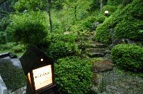 年末年始を箱根で満喫!KURANJUのスタンダードツイン素泊まりプラン!
