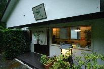 さあ夏休み!涼しい箱根で優雅に平日だけの二食付きスタンダードプランです!(お盆を除く8月)