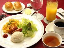 《HP限定価格》【白馬の朝】 夜はゆっくりチェックイン♪朝はしっかり食べて一日をスタート【朝食付】