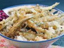 【平日限定】ワカサギ天ぷらに甘ダレのワカサギ丼☆[1泊2食付]