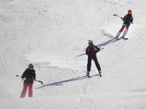 【期間限定】白馬で春スキー・ボード満喫!格安リフト1日券付プラン【素泊り】