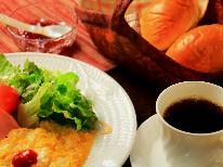 白馬の朝をゆっくり過ごす朝食付プラン