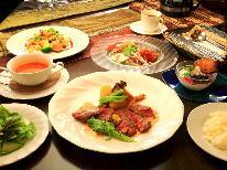自慢のフルコース料理を堪能♪スタンダードプラン【1泊2食付】