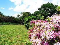≪ゴンドラチケット付≫那須連山の季節の絶景を堪能♪天然芝のドッグランでわんちゃんも大満足!1泊2食