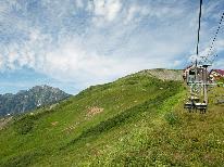 【山登り、トレッキングをする方必見!】お荷物預かり&送迎&駐車場無料など対応可!14名乗り車両完備!