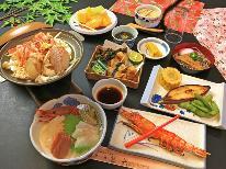 【展望風呂】部屋からも海が一望( *´艸`)旬の魚会席料理プラン