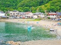 【夏だ!海水浴に行こう!】なんと海まで徒歩1分♪夕食は海の幸を満喫★