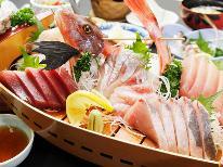 《直予約価格》☆豪快!地魚舟盛り☆獲れたて鮮魚!迫力満点!美味♪[1泊2食]