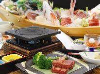 【和牛ステーキ】舟盛り会席+和牛ステーキ付プラン