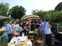 ☆1日1組限定☆夕食はガーデンBBQ!家族や仲間たちと楽しくBBQプラン【1泊2食付】