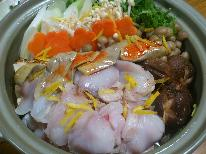 茨城の冬の味覚あんこう鍋を楽しもう。
