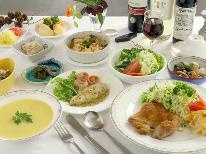 【今年こそ…雪!】斑尾高原リゾートを満喫♪地元の食材を使った料理でおもてなし 1泊2食付【スタンダード】