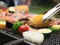 【夕食をBBQ】道具&食材はすべて用意♪手ぶらで楽ちん!高原の夏&自然を満喫する バーベキュー プラン