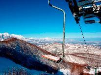 【斑尾高原スキー場 リフト1日券付】白銀の世界と天然ブルーの絶景を体感♪1泊2食付