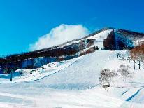 【年末年始&連休】の予約承ります♪たっぷりスキー&ボード。連泊限定 お正月プラン