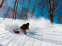 【公式HP限定】ここでしか予約出来ない特別プラン★斑尾高原スキー場 リフト2日券付♪