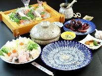日間賀島の冬の味覚がた~っぷり!ゆでだこ&ゆで伊勢海老付◆ふぐスタンダードプラン