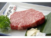 ブランド【但馬牛】特選ステーキ付き☆欲張り【海の幸】プラン