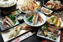 活カニ握り寿司・カニ天ぷら付き☆松葉蟹特上カニフルコース
