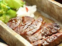 ◆◇~『極』~kiwami◆◇ プレミアムな豊後牛付きの会席料理で極上のひとときを♪【一泊二食】