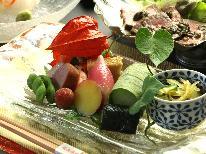 【ヘルシー&リーズナブル】夏草流れるせせらぎとともに☆美食ヘルシー創作懐石~『小町』~