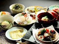 ◆◇~『小町』~komachi◆◇女性にオススメ★美食ヘルシーでリーズナブルなコース♪【一泊二食】