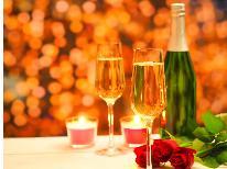 【記念日プラン】お食事は個室で 美食会席&心豊かな記念日のためのワイン&ケーキ付