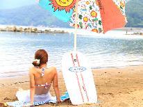 【海の魅力を満喫♪】新鮮海の幸会席と舟盛りと海水浴!食と遊びをエンジョイ♪