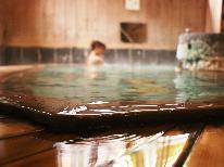 【期間限定】おひとり様★1126円割引★嬉しい4大特典付き!いい風呂の日特別企画~お料理基本~【A】
