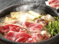 【近江牛すき焼き】≪ファミリーに人気!≫肉の旨味をすき焼きで堪能♪