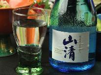 【男子旅】夕食時に「瓶ビール一本」or「お酒一合」サービス!更に5名以上で地ワインボトルサービス!