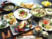 【年末年始限定プラン】年末だけの特別プラン★4日間限定★豪華海鮮料理をお楽しみください!