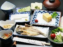 【1泊朝食付】朝からしっかり食べて、元気におでかけ♪The日本の朝ごはん