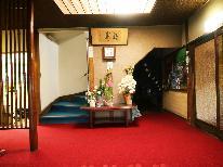 【素泊まり】御殿場アウトレット・箱根観光等への拠点として最適!美術館の割引チケット特典付♪