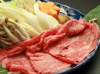 【グレードアップ】~ブランド牛のすき焼きコース~人気のブランド和牛を特製割下のすき焼きで味わう!