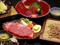 【ご当地グルメ】山形牛ステーキ&馬刺し&鮎の塩焼☆最上グルメを丸ごと堪能♪
