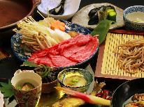 人気のブランド牛『山形牛』のすき焼きが平日1万円以下で味わえるチャンス☆[1泊2食]