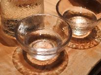 【吟醸酒3種】グビッと一杯!山形の地酒をおちょこで呑み比べ♪1番気に入ったお酒を1合サービス☆