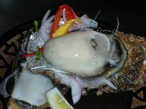 夏限定!灯りの宿まつだ荘の【珠洲の天然岩牡蠣、ご堪能コース】1泊2食付。