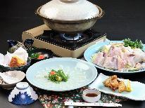 【冬の味覚☆ふぐリーズナブル】ふぐ料理をお手軽にご堪能♪