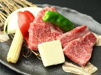 【ホームページ限定価格】お肉大好き♪熊本県産最高級ブランド黒毛和牛&ヘルシー馬肉deちょっと贅沢プラン ≪1泊2食付≫