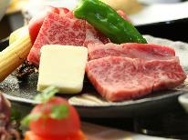 【ホームページ限定価格】熊本県産ブランド牛<味彩牛>&ヘルシー馬肉を食す!お肉大好きプラン 〔1泊2食付〕