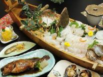 知多名物「崎っぽ料理」!海を食らう新鮮漁師料理!! [1泊2食付]