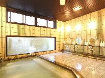【素泊まり】ビジネスや気軽なエコ旅にピッタリの素泊まりフリースタイルプラン《HP特価&HP特典付》