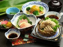 【スタンダード】安心価格!日替わりの創作和食を味わう♪≪1泊2食付≫