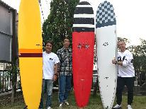 《HP限定価格》【サーフィンスクール】初心者歓迎♪島人が完全サポート☆種子島の波を体験☆《2食付》