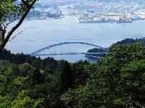 【気仙沼大島大橋開通記念】もっと気軽にもっと身近に!大島に遊びに行こう!!【特典付】