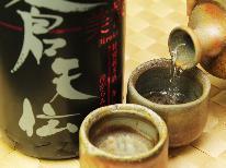 【地酒飲み比べ】日本酒好きにはコレ◎!!宮城・気仙沼の海鮮創作和食×厳選銘酒≪1泊2食≫