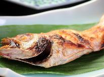 【高級魚のどぐろ】贅沢な《のどぐろ会席》が今だけ特別価格!お得に美食を堪能☆~6/30【新潟県民歓迎】